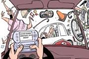 Ne koristite mobitel tokom vožnje!