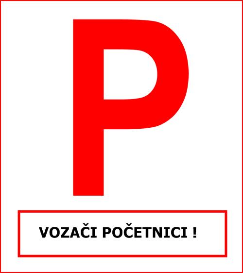 magnetno slovo p za vozace pocetnike